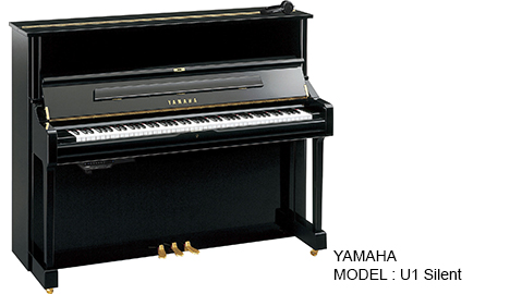 Yamaha U1 Silent Upright Pianos